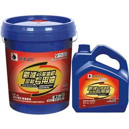 豪马克润滑油(图)|车用油更换周期|车用油