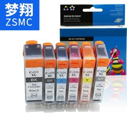 梦翔 适用佳能打印机 MG8220等墨盒PGI-225BK
