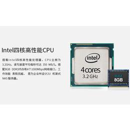 U8-420平安国际充值级8盘位网络存储服务器