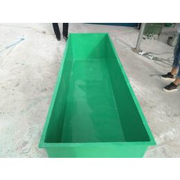 玻璃钢鱼苗孵化池 大型玻璃钢养鱼池 多规格养殖水槽厂家定制