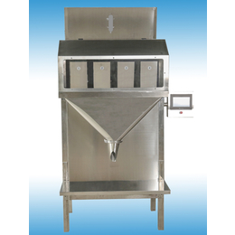 供应 坚果 杂粮等四斗称包装机就在郑州中星 老品牌 值得信赖