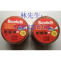 宁波温州嘉兴杭州3M610胶带Scotch油墨附着力测试胶带