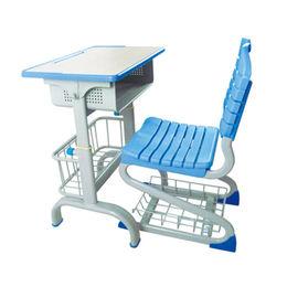 学生升降课桌椅 带网兜课桌椅