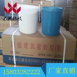 聚硫嵌缝密封膏生产厂家