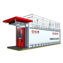 撬装式加油站价格-甘肃撬装式加油站-中盛能源制造商