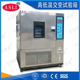 高低温应力筛选试验箱