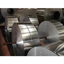 兴航批发1060纯铝带 3003合金铝带