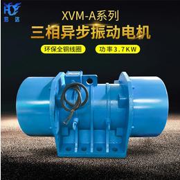 大功率XVMA180-6三相异步振动电机 激振力180KN
