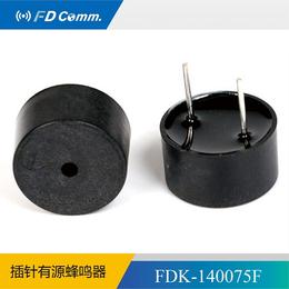 福鼎FD 压电有源 小尺寸蜂鸣器14mm厂家供应140075