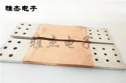 东莞雅杰有限公司(多图)-铜片软连接