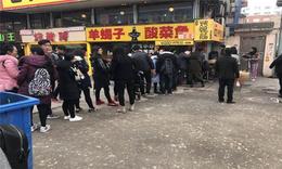 鸭肠-铁板鸭肠培训-南京蛙酷餐饮(推荐商家)