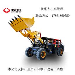 矿用装载机矿场专用侧翻铲斗使用灵活厂家发货中首重工