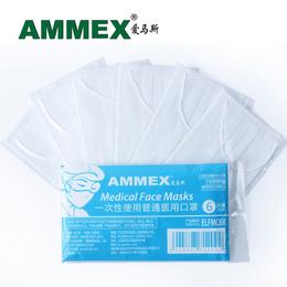 AMMEX爱马斯三层无纺布口罩ELFMBC