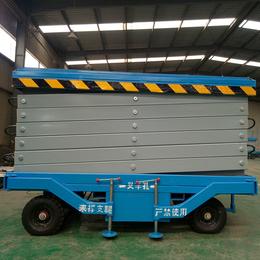 14米移动剪叉式升降平台液压升降机高空作业平台