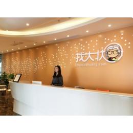 深圳找大状法务科技公司劳资合约股权催收欠款知识产权法律咨询