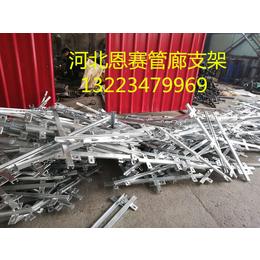 深圳管廊预埋槽制造厂家