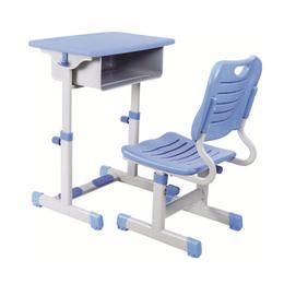 HL-A1914塑料旋转式升降课桌椅