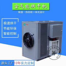 供应泰保6P节能全自动红薯烘干机