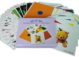 七田真右脑开发视觉记忆训练卡44张192图-七田真曼陀罗卡