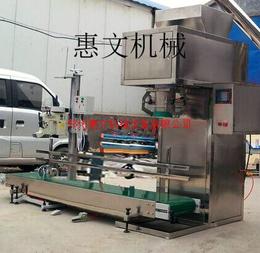 化工专用设备 硫酸锌自动定量包装机 硫酸镁称重包装机厂家