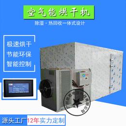 供应腊鸭节能全自动烘干机