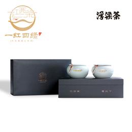 浮梁茶 瓷罐禮盒精品禮品茶商務接待禮品定制江西特產縮略圖
