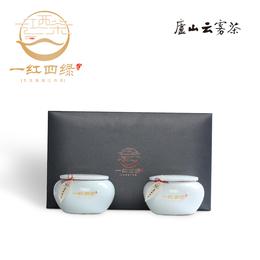 庐山云雾茶 精品瓷罐礼盒高端礼品茶商务接待高端礼品江西特产