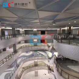 上海体育馆外墙铝单板  室内展厅铝单板  氟碳铝单板厂家定制