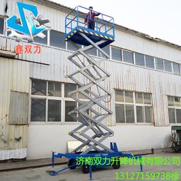 16米升降平台 16米升降机 河北唐山电动辅助行走升降机价格