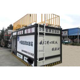 安徽撬装式加油站 撬装式加油站价格 中盛能源(推荐商家)