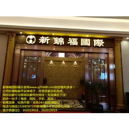 贵州鑫云鸿科技公司新锦福建筑清洁服务