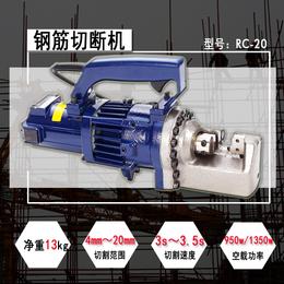 手提钢筋切断机 BE-RC-20 贝尔顿平安国际娱乐 厂家直销