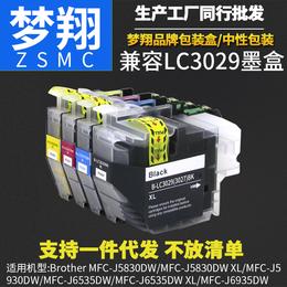 梦翔 兼容兄弟LC3029墨盒 MFC-J5830DW打印机