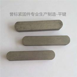 普通平键是什么标准  薄型平垫是什么标准