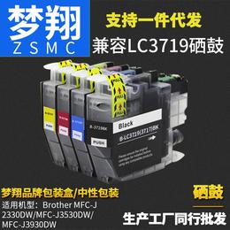梦翔 兼容兄弟LC3719BK LC3717墨盒