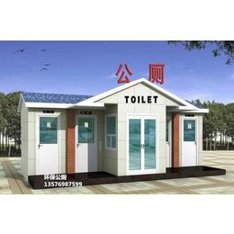 TL-E03环保公厕