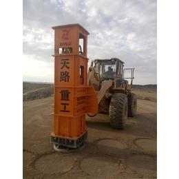 眉山水利液压振动夯TRA60路面机械供应