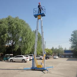 4米双柱铝合金升降平台液压升降机高空作业平台缩略图