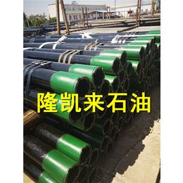 天津油管短接-油管短接加工厂直销-隆凯来(推荐商家)