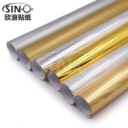 厂家直销欣浪拉丝金属贴纸 拉丝金银不干胶 即时贴