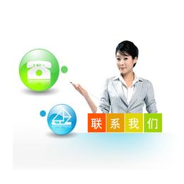 山西三级分销系统设计  三级分销直销模式设计