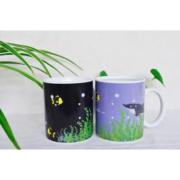创意马克变色杯陶瓷早餐杯批发定制个性变色杯变色马克水杯厂家