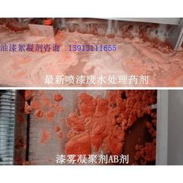 徐州水性油漆污水处理剂