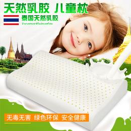 泰国KU进口乳胶枕儿童枕防螨抗菌