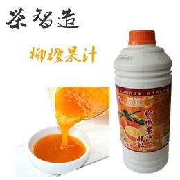 茶智造 柳橙风味饮料