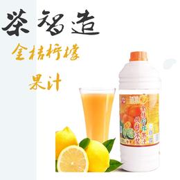 茶智造 金桔柠檬饮料