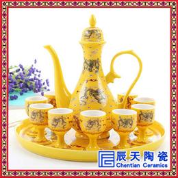 陶瓷自动酒具定做 古代宫廷御用酒具缩略图