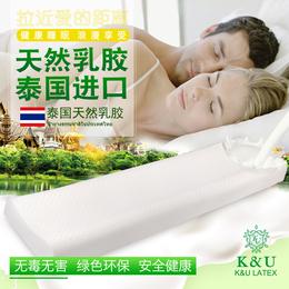 泰国KU进口乳胶枕双人枕防螨抗菌