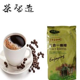 茶智造 卡布奇诺三合一咖啡粉