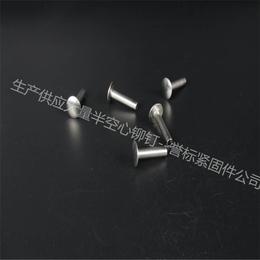 石标牌镀锌铆钉 Q235半空心铆钉现货 山东铆钉生产厂家